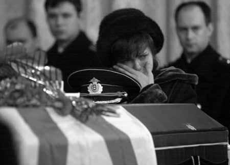 Семьи погибших АПЛ