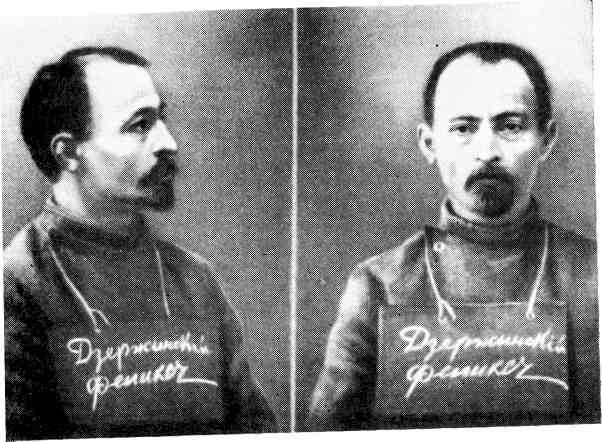 Феликс Дзержинский в тюрьме