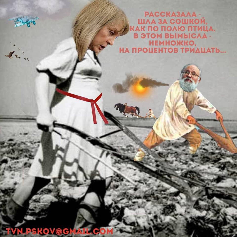 Труженица-миллионерша Элла Памфилова