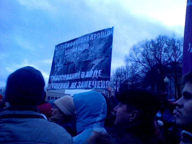 санкт-петербург, 10.12.2011