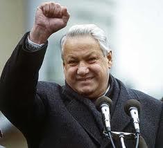 Борис Николаевич Ельцин, президент России до 31.12.91