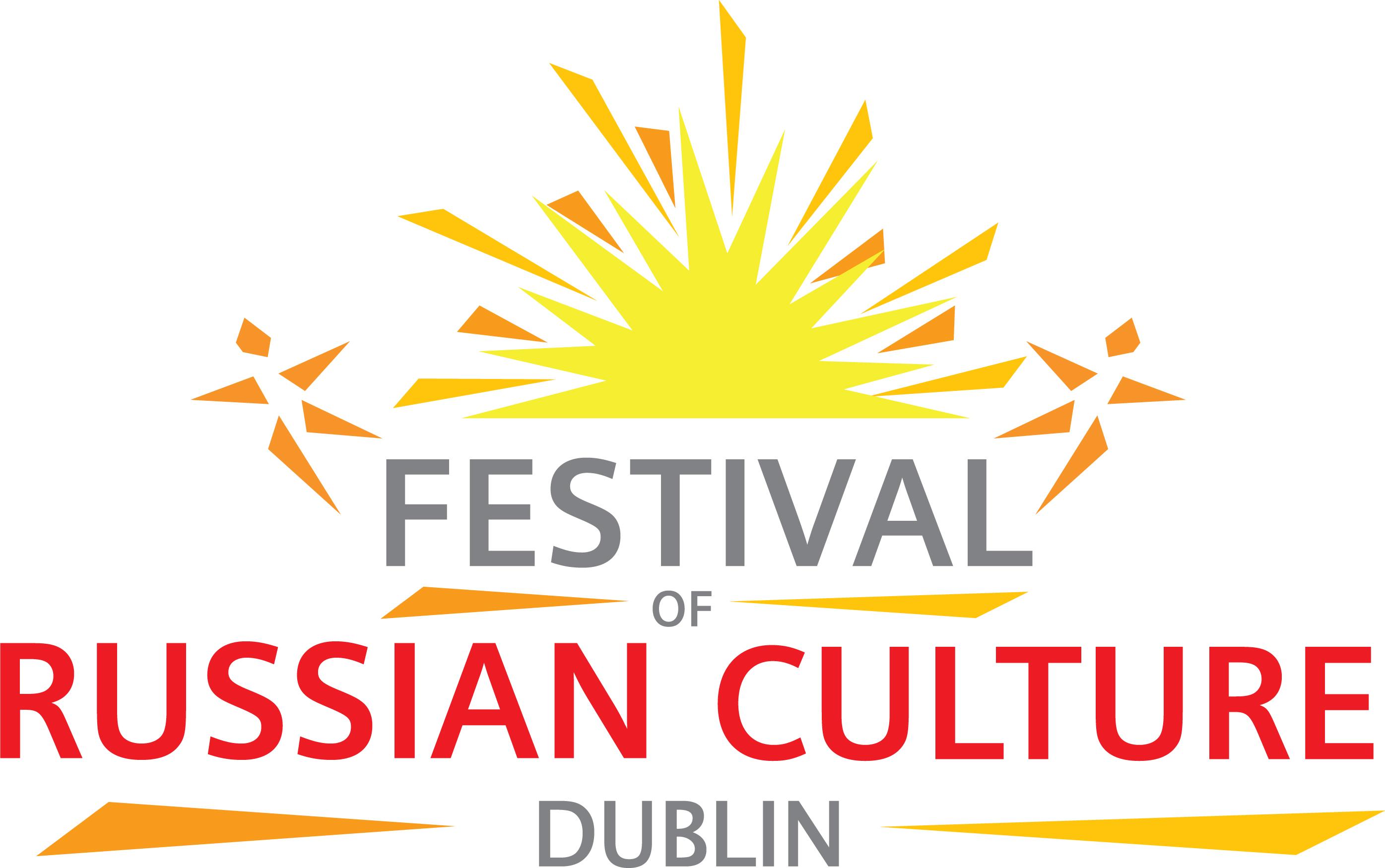 Фестиваль русской культуры в Дублине