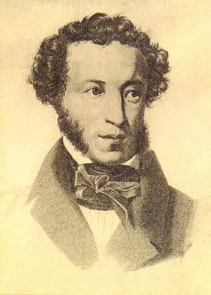 Александр Сергеевич Пушкин Россия