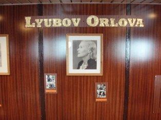 Музей Любови Орловой на одноименном теплоходе