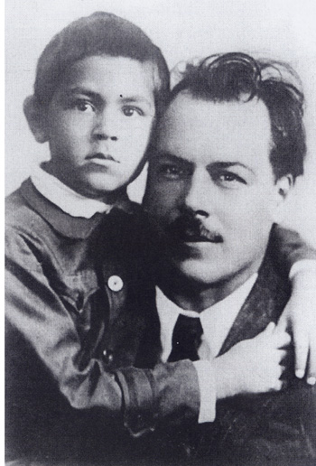 Вавилов с сыном