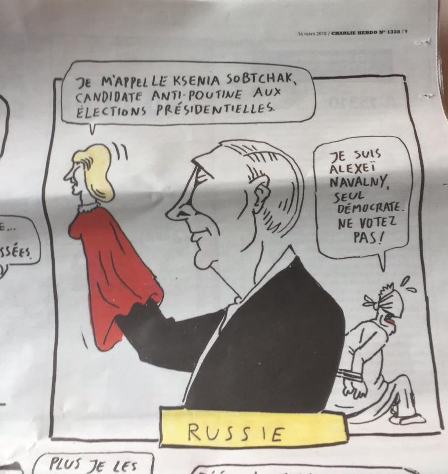 Charlie Hebdo выпустил карикатуру на выборы президента в России
