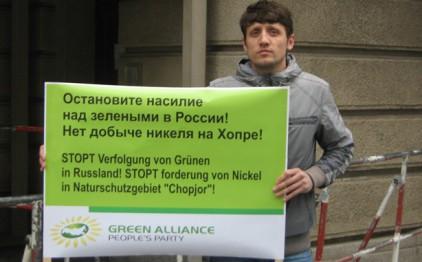 В защиту российских экологов