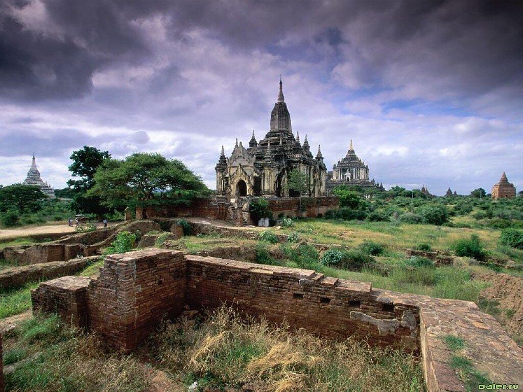 Бирма Ирландия
