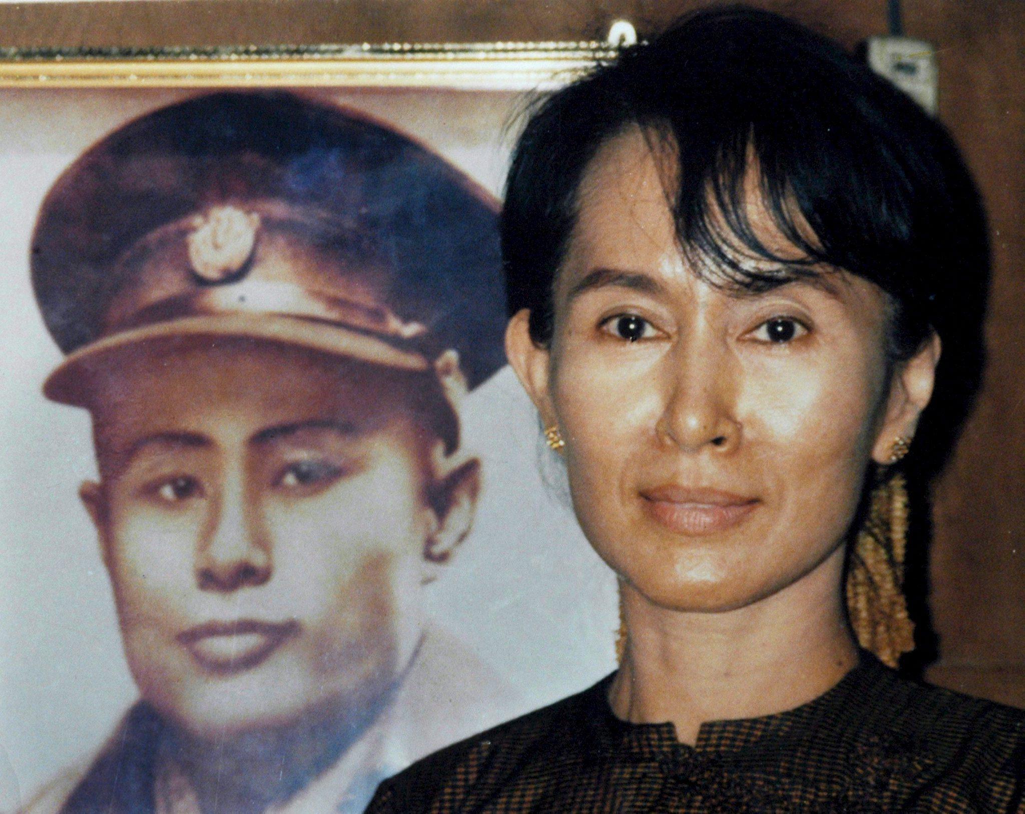 Аун Сан
