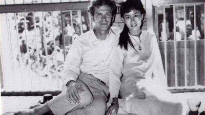 Аун Сан Су Чжи с мужем
