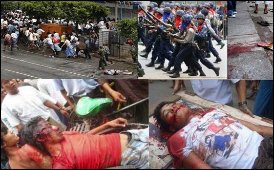 Бирма разгон демонстрации