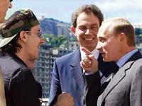 Боно Путин