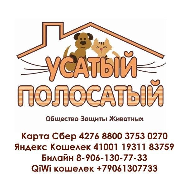 Общество охраны животных